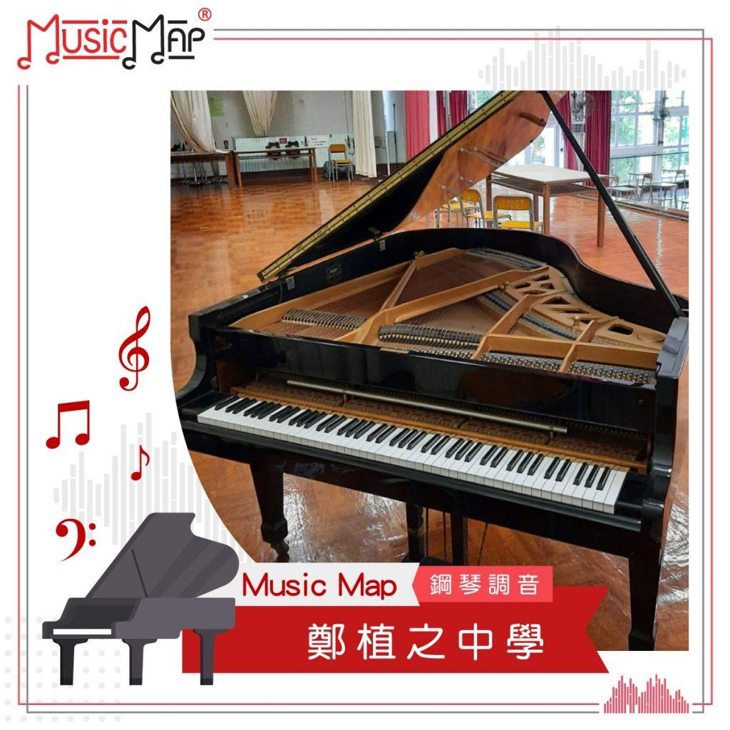 鄭植之中學鋼琴調音Music Map