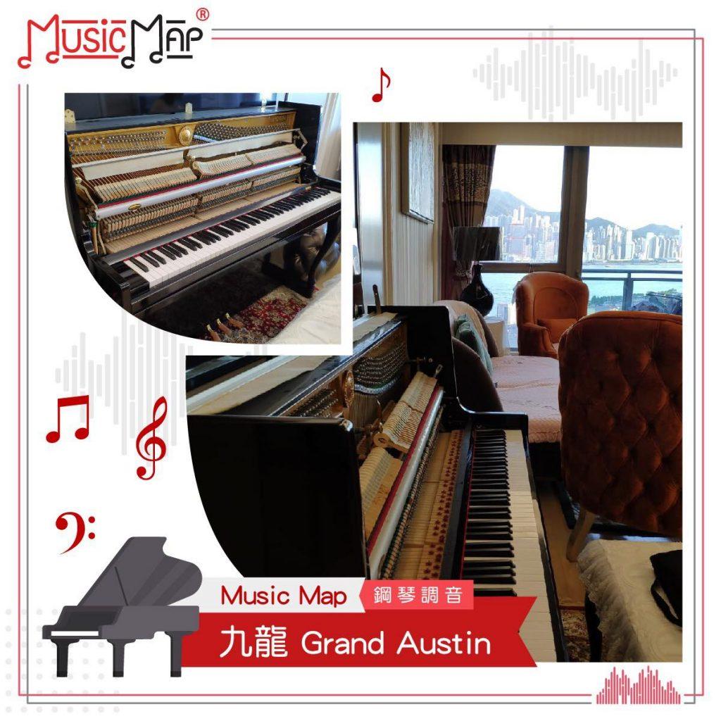 鋼琴調音 - 九龍 Grand Austin