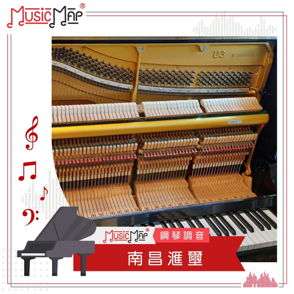 鋼琴調音-南昌匯璽